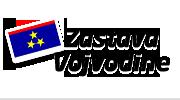 zastava_vojvodine_banner
